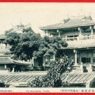 Antique Postcard FORMOSA Taiwan Under Japanese Rule Tainan Fort Provintia #EF1