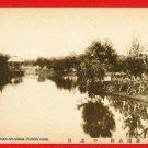Antique Postcard FORMOSA Taiwan Under Japanese Rule Soldiers in Tainan Park #EF3