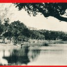 Vintage Postcard FORMOSA Taiwan Under Japanese Rule Tainan Park #EF5