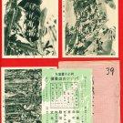 Set of 3 Antique Postcards w/ Folder FORMOSA Taiwan Under Japanese Rule Banana Nutrition Card #EF9