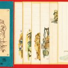 Set of 6 JAPAN Japanese Postcards w/ Folder WWII Army Soldiers Troops Life At The Front #EM91