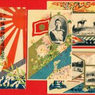Set of 3 JAPAN Japanese Postcards w/ Folder Emperor  Army Maneuvers in 1924 #EM93