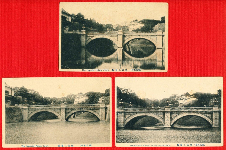 Lot of 3 Antique JAPAN Japanese Postcards The Imperial Palace Nijubashi Bridge, Tokyo #EC49