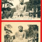 Lot of 2 Vintage JAPAN Japanese Postcards DAIBUTSU Great Buddha in Kamakura #EC50