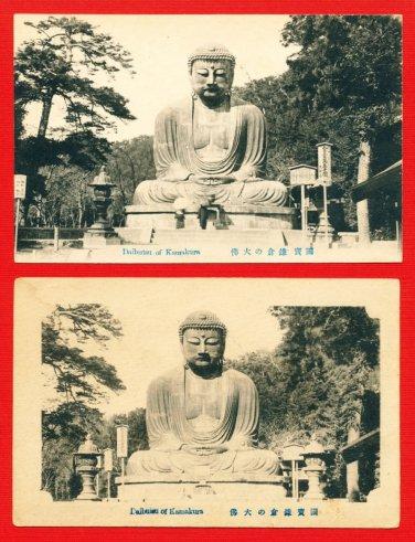 Lot of 2 Vintage JAPAN Japanese Postcards DAIBUTSU Great Buddha in Kamakura #EC50