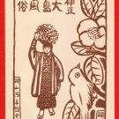Set of 5 Vintage JAPAN Japanese Postcards w/ Folder Oshima Island Life Girls #EC52