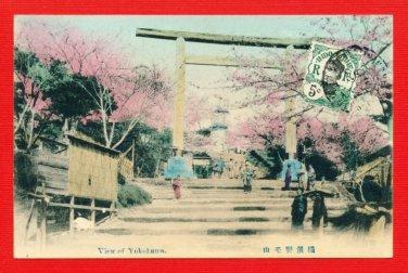 Antique JAPAN Japanese Hand Tinted Colored Postcard Nogeyama Shrine Yokohama #EC54