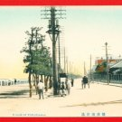 Antique JAPAN Japanese Hand Tinted Colored Postcard  Yokohama Bund Waterfront Street #EC56
