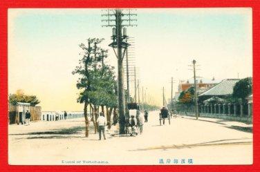 Antique JAPAN Japanese Hand Tinted Colored Postcard  Yokohama Bund Waterfront Street #EC56