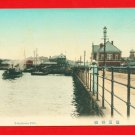 Antique JAPAN Japanese Hand Tinted Colored Postcard  Yokohama Pier Man #EC59