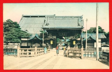 Antique JAPAN Japanese Hand Tinted Colored Postcard  Tokyo Temple Gate People #EC61