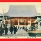 Antique JAPAN Japanese Hand Tinted Colored Postcard  Asakusa Kannon Temple Tokyo People #EC64