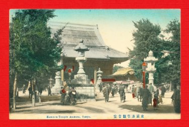 Antique JAPAN Japanese Hand Tinted Colored Postcard  Asakusa Kannon Temple Tokyo People #EC65