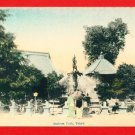 JAPAN Japanese Hand Tinted Colored Postcard  Asakusa Park Tokyo Fountain People #EC67
