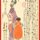 JAPAN Japanese Art Postcard Original Art Hand Painted Woman Girl Balloon #EAW30