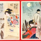 Lot of 2 JAPAN Japanese Art Postcards Geisha Samurai #EA125