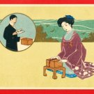 Antique JAPAN Japanese Embossed Art Postcard New Year Card #EA145