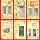 Lot of 6 Antique JAPAN Japanese Postcards Artists' Autograph Signature Seal Exhibition #EOE5