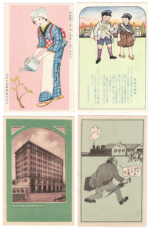 Lot of 4 of Antique JAPAN Japanese Advertising Art Postcards Life Insurance #EOA12