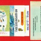 Set of 5 JAPAN Japanese Postcards w/ Folder Publicity Health Nutrition Tuberculosis Slogan #EOA11