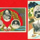 Lot of 2 Old JAPAN Japanese Postcards Military Propaganda Art Army Maneuvers #EM106