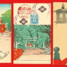 Set of 2 JAPAN Japanese Postcards w/ Folder Woodblock Print Shrine #EAW31