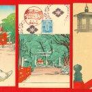 Set of 2 JAPAN Japanese Postcards w/ Folder Woodblock Print Shrine #EAW31