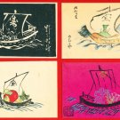 Lot of 4 Vintage JAPAN Japanese Art Artist Signed Postcard Woodblock Print Treasure Boat #EAW41