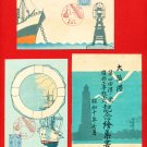 Set of 2 JAPAN Japanese Postcards w/ Folder Woodblock Print Port Boat Ship #EAW45