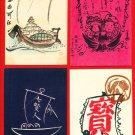 Lot of 4 Vintage JAPAN Japanese Art Artist Signed Postcards Woodblock Print Treasure Boat #EAW46