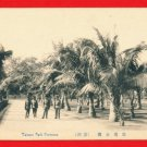 Old Postcard FORMOSA Taiwan Under Japanese Rule Tainan Park Japanese Soldiers #EF16