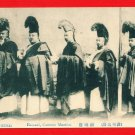Antique Postcard Lamaism Tibetan Buddhism Monks Manchuria #EF17