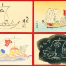 Lot of 4 Vintage JAPAN Japanese Art Artist Postcards Woodblock Print Treasure Boat #EAW48