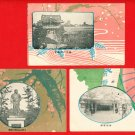 Lot of 3 JAPAN Japanese Postcards Tokyo City Views KAMEIDO KANDA UENO #EC68