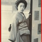 Antique JAPAN Japanese Real Photo Postcard Beautiful Woman Beauty GEISHA #EG89