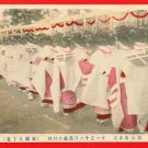 Antique JAPAN Japanese Postcard Hand-Colored GEISHA Parade SHINBASHI, TOKYO #EG93