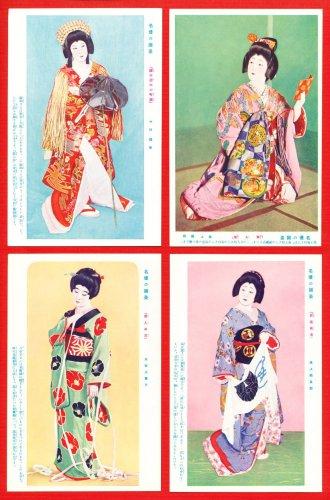 "Set of 4 Vintage JAPAN Japanese Postcards w/ Folder Actress KABUKI ""Female"" Actors #EG97"