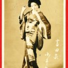 Vintage JAPAN Japanese Real Photo Postcard GEISHA KIMONO #EG99