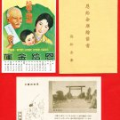 Set of  of 2 Old JAPAN Japanese Postcards w/ Folder Governmental Bank Advertisement #EOA24