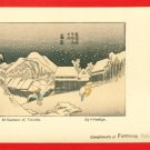 Antique JAPAN Japanese Advertising Postcard Formosa Oolong Tea UKIYOE HIROSHIGE #EOA29