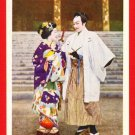 1934 JAPAN Japanese Advertising Postcard SAMURAI Move Film #EOA34