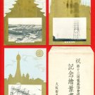 Set of 3 JAPAN Japanese Commemorative Postcards w/ Folder Electricity Association #EO18