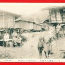 Old Postcard FORMOSA Taiwan Under Japanese Rule Hakawan Atayal Tayal Tribe #EF25