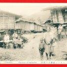 Old Postcard FORMOSA Taiwan Under Japanese Rule Hakawan Atayal Tayal Tribe #EF25
