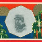 Antique JAPAN Japanese Embossed Postcard Emperor MEIJI Silver Portrait  #EE11