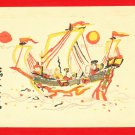 JAPAN Japanese Art Artist Postcard Woodblock Print Treasure Boat Seven Lucky Gods #EAW49