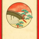 Antique JAPAN Japanese Art Embossed Postcard Pine Tree River Bridge #EA157