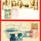 Lot of 2 JAPAN Japanese Postcards WWI Paris Peace Conference Palace of Versailles #EM123