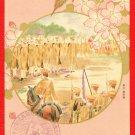 1906 JAPAN Postcard RUSSO-JAPANESE WAR Triumphant Military Review #EM129