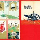 Set of 4 JAPAN Japanese Postcards w/ Folder Army Maneuvers in 1924 Emperor SHOWA #EM134